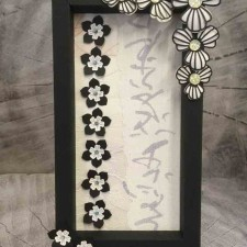 Up-cycled frame - vmcdesigns.nl